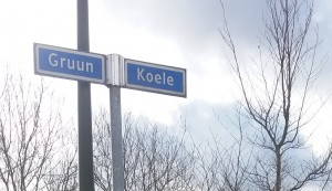 Koelegruun, Akkie
